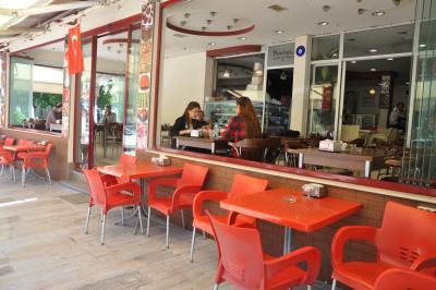 Pek Tatlı Cafe